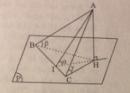 Câu 4 trang 120 SGK Hình học 11 Nâng cao