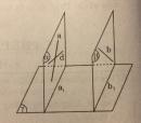 Câu 40 trang 74 SGK Hình học 11 Nâng cao