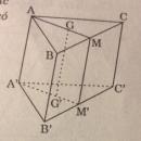 Câu 42 trang 74 SGK Hình học 11 Nâng cao