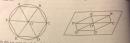 Câu 46 trang 75 SGK Hình học 11 Nâng cao