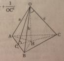 Câu 5 trang 120 SGK Hình học 11 Nâng cao
