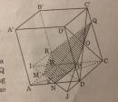 Câu 6 trang 78 SGK Hình học 11 Nâng cao