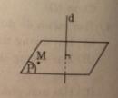 Câu 6 trang 123 SGK Hình học 11 Nâng cao