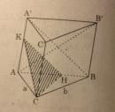 Câu 6 trang 120 SGK Hình học 11 Nâng cao