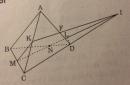 Câu 7 trang 79 SGK Hình học 11 Nâng cao