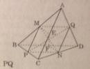 Câu 7 trang 121 SGK Hình học 11 Nâng cao