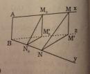 Câu 8 trang 78 SGK Hình học 11 Nâng cao