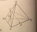 Câu 8 trang 80 SGK Hình học 11 Nâng cao