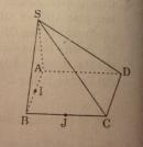 Câu 9 trang 80 SGK Hình học 11 Nâng cao