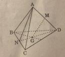 Câu hỏi trắc nghiệm ôn tập chương II trang 78 SGK Hình học 11 Nâng cao