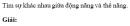 Câu C2 trang 166 SGK Vật lý lớp 10 nâng cao