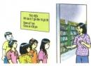 B. Library - Unit 4 trang 47 SGK Tiếng Anh 7