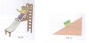 Hoạt động 3 trang 29 sách Tài liệu Dạy – Học Vật lí 8