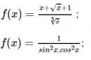 Bài 2 trang 100,101 SGK Giải tích 12