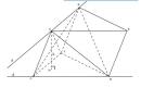 Bài 6 trang 26 SGK Hình học lớp 12