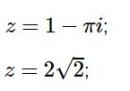 Bài 1 trang 133 sgk giải tích 12