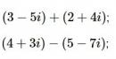 Bài 1 trang 135 SGK Giải tích 12