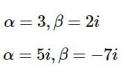 Bài 2 trang 136 SGK Giải tích 12