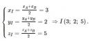 Bài tập 2 - Trang 80 - SGK Hình học 12