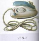 Hoạt động 1 trang 75 Tài liệu Dạy – học Vật lí 9 tập 1