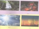 Hoạt động 1 trang 114 Tài liệu Dạy – Học Vật lí 9 tập 2