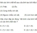 Bài 6 trang 212 SGK Vật lí 11