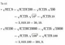 Bài 41 trang 23 SGK Toán 9 tập 1