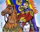 Lập niên biểu hoạt động của phong trào Tây Sơn từ năm 1771 đến năm 1789.