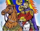 Những hoạt động của Nguyễn Huệ ở Bắc Hà từ năm 1786 đến năm 1788