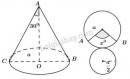 Bài 17 trang 117 SGK Toán 9 tập 2