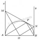 Bài 37 trang 126 - Sách giáo khoa toán 9 tập 2