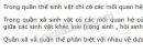 Bài 4 trang 190 SGK Sinh học 9