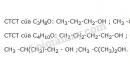 Bài 5 trang 107 SGK Hóa học 11