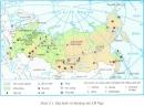 Vị trí địa lí và lãnh thổ LB Nga