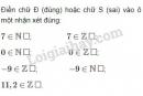 Bài 16 trang 73 SGK Toán 6 tập 1