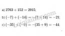 Bài 23 trang 75 SGK Toán 6 tập 1