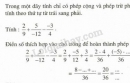 Bài 67 trang 35 SGK Toán 6 tập 2