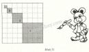 Bài 4 trang 122 sgk đại số 11