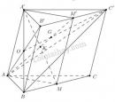 Bài 2 trang 71 sách giáo khoa hình học lớp 11