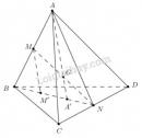 Bài 3 trang 60 SGK Hình học 11