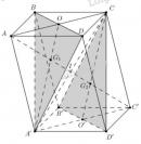 Bài 3 trang 71 sách giáo khoa hình học lớp 11