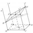 Bài 4 trang 78 SGK Hình học 11