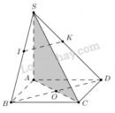 Bài 6 trang 105 SGK Hình học 11