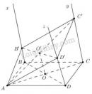 Bài 9 trang 80 SGK Hình học 11