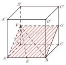 Bài 5 trang 126 SGK Hình học 11