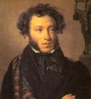 Sưu tầm tài liệu, tranh ảnh về các nhà văn, nhà thơ, nhà soạn nhạc, họa sĩ nổi tiếng thời cận đại.