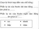 Bài C3 trang 32 sgk Vật lí lớp 7