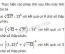 Bài 5 trang 23 SGK Đại số 10