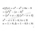 Bài 11 trang 107 SGK Đại số 10