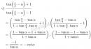 Bài 4 trang 155 SGK Đại số 10